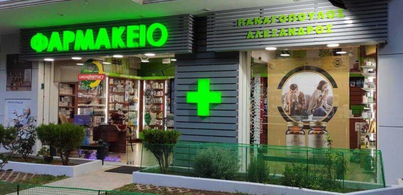 ανακαίνιση φαρμακείου καλλιθεα